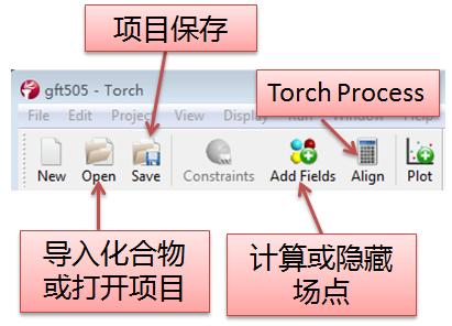 Torch教程–构象搜索-墨灵格的博客