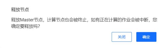 Cloudam云E算力平台介绍-墨灵格的博客